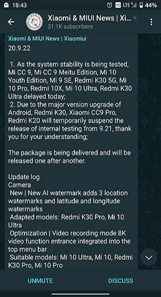 Xiaomi приостанавливает разработку прошивок MIUI 12