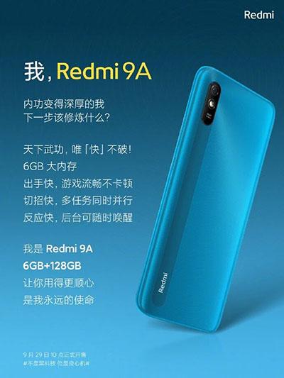 Redmi 9A получил версию 6/128 Гб по цене порядка $145