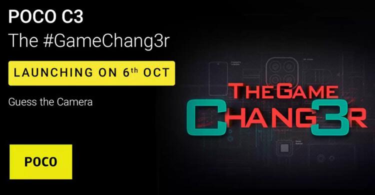 Смартфон Poco C3 будет официально представлен 6 октября