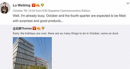 Доступный флагман Redmi на Snapdragon 865 выйдет в октябре