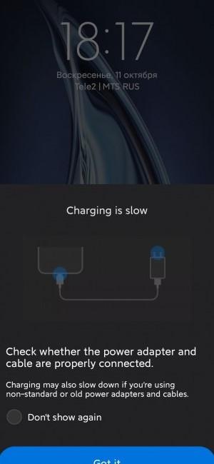 MIUI 12 сообщит о медленной зарядке смартфона Xiaomi