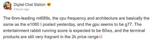 Новые чипы MediaTek набирают более 600к баллов в AnTuTu