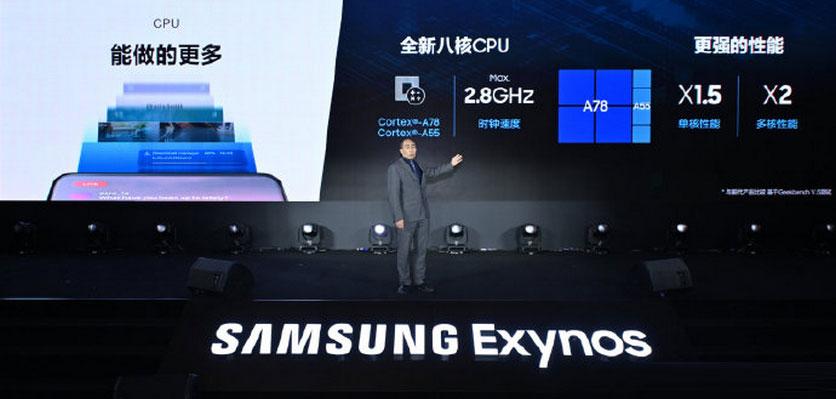 Представлена 5G-платформа Samsung Exynos 1080