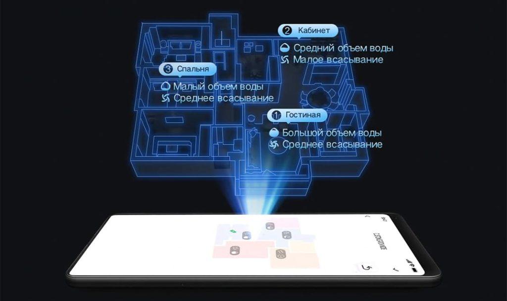 Робот-пылесос Xiaomi Lydsto R1 настройка через приложение