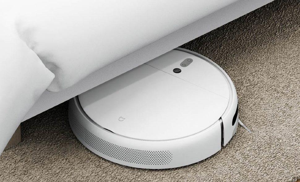Робот-пылесос Xiaomi Mi Robot Vacuum-Mop сухая и влажная уборка