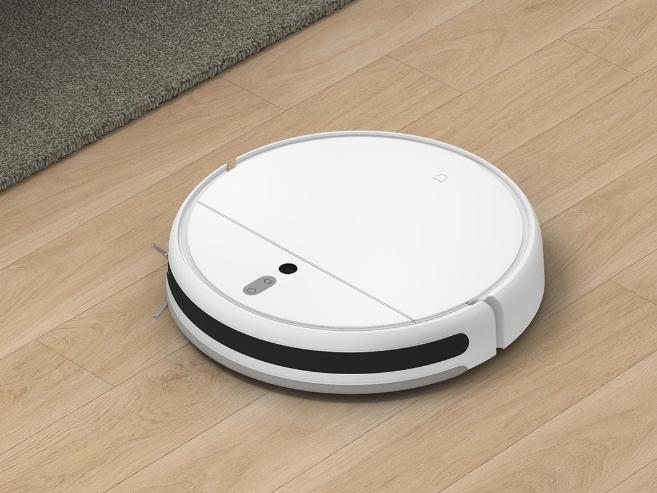Робот-пылесос Xiaomi Mijia 1C Sweeping Vacuum Cleaner сухая и влажная уборка