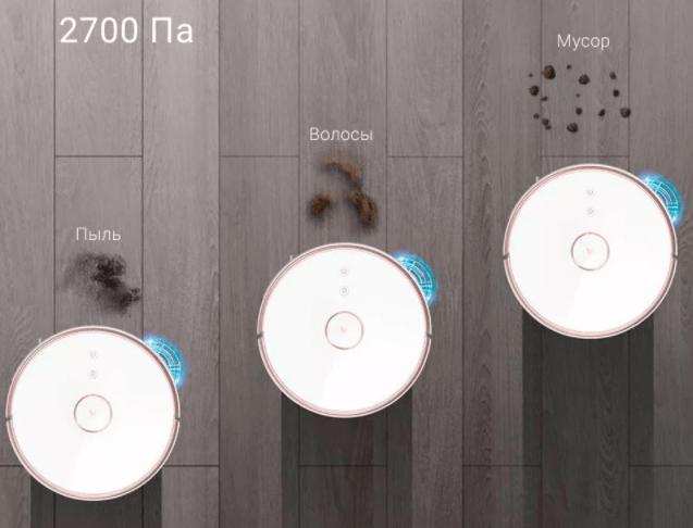 Xiaomi Viomi S9 плюсы и минусы