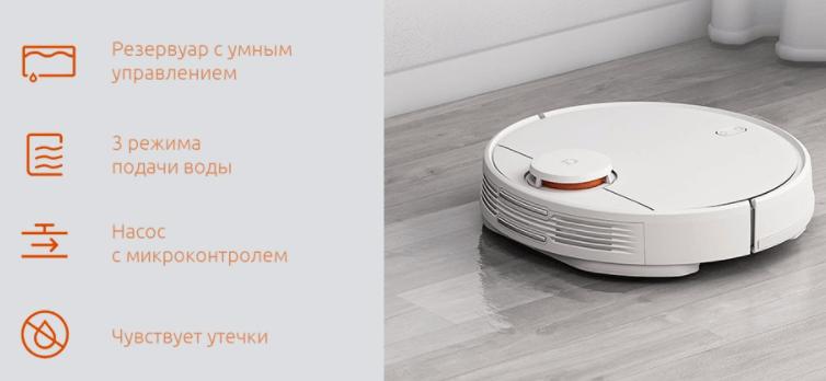 Преимущества Xiaomi Mijia LDS Vacuum Cleaner