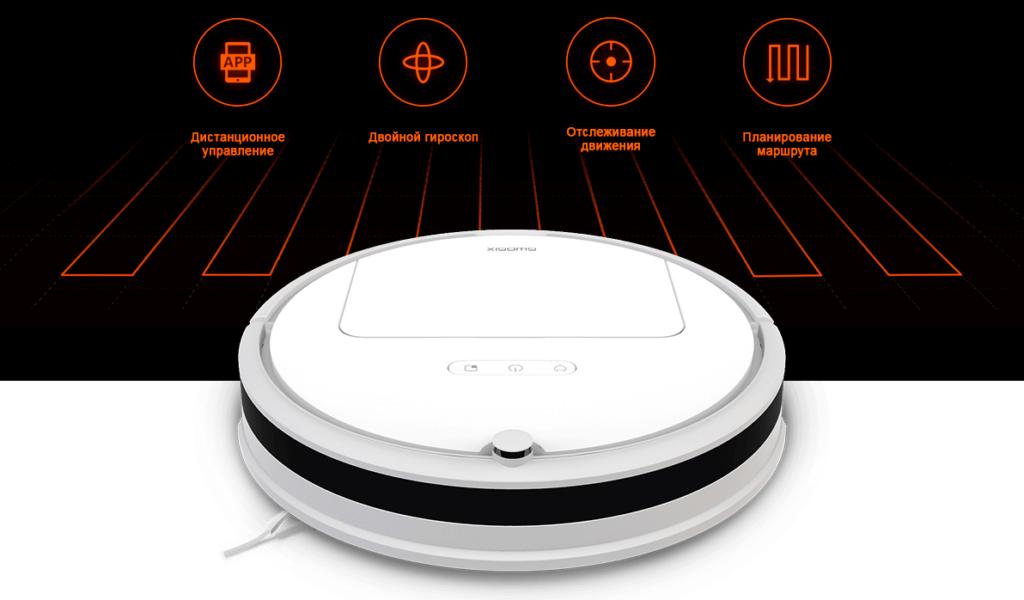 Преимущества и недостатки Xiaomi Xiaowa E20/E202 Robot Vacuum Cleaner E2 with Planning
